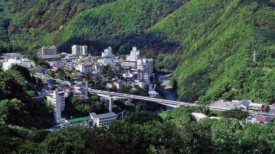 Ashinomaki Onsen