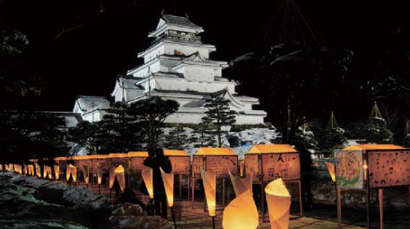 Tsurugajo Castle erosoku