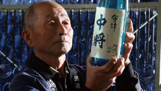 Tsurunoe Shuzo (Sake)