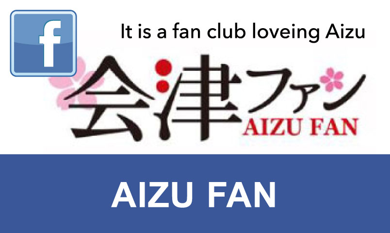 Facebook Aizufan