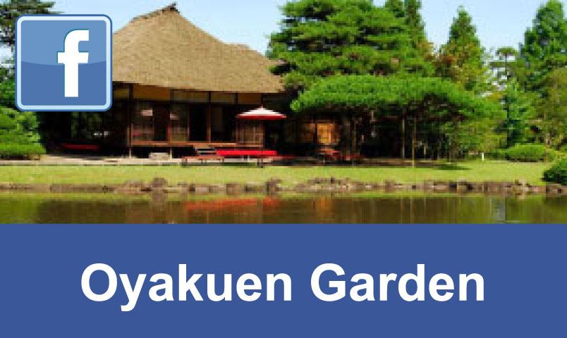 Facebook Oyakuen