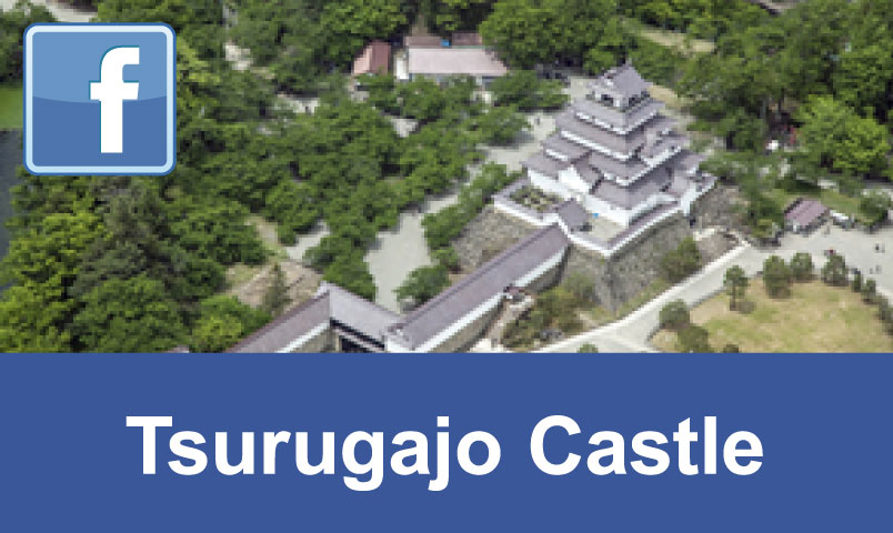 Facebook Tsurugajo Castle