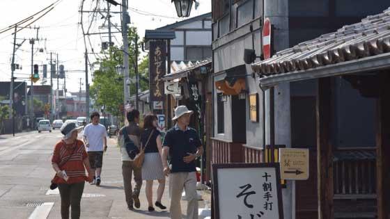 Nanokamachi Street
