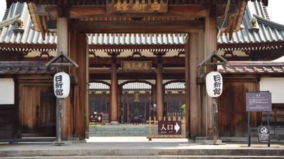 Aizu Bushido